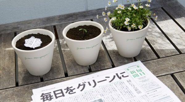 A Newspaper that makes the World Greener !