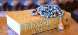Bhagwat Gita and the Coal Basket !